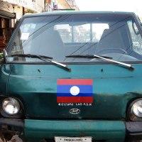 Vientiane visa run from Chiang Mai