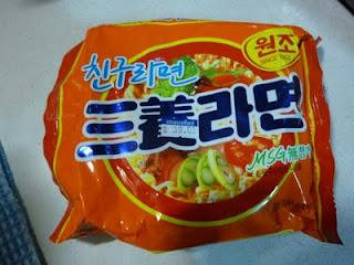 Samyang+ramen