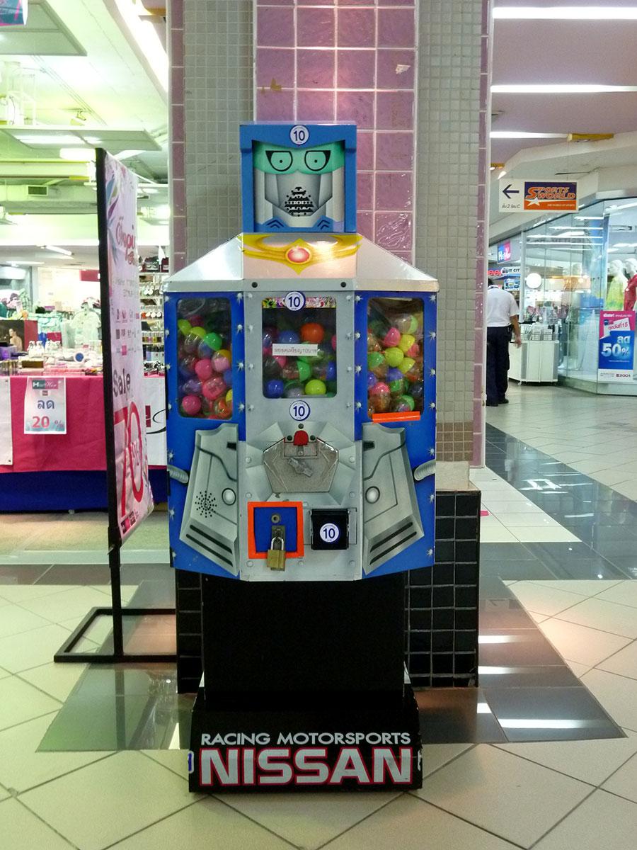 Get your sweet kick via Mr. Roboto