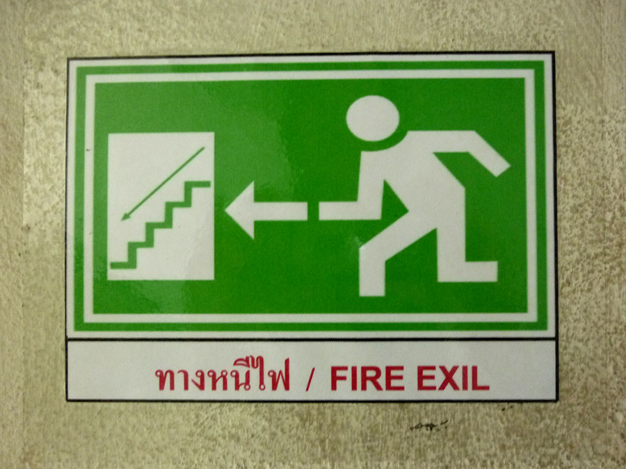 fire-exil
