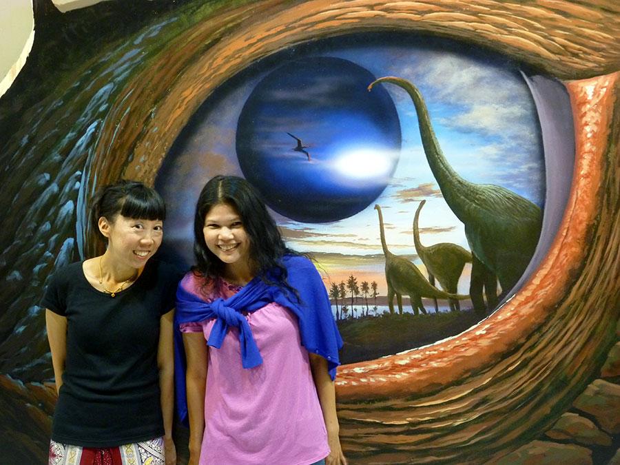 dragons-eye