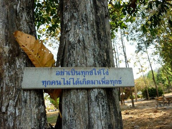 Sign at Huey Tung Tao, Chiang Mai