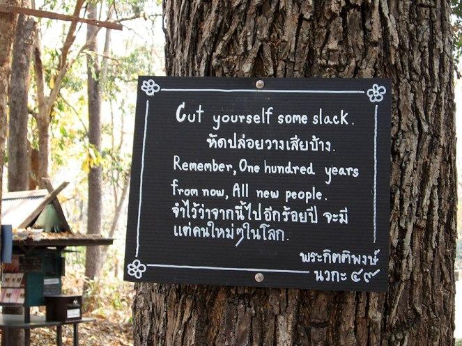 watumong-sign
