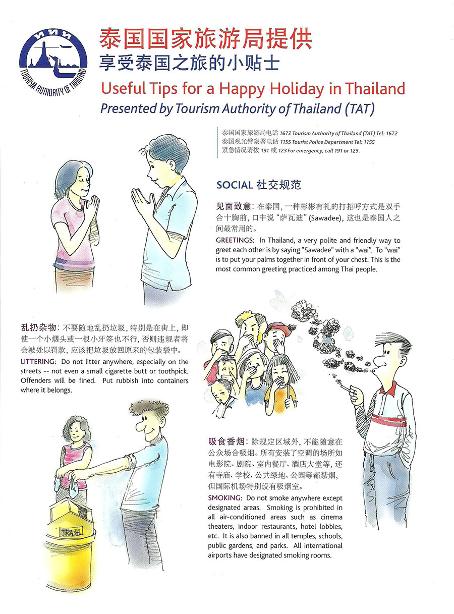 Useful tips for a happy holiday in thailand by tat life the tat happyholiday 001 kristyandbryce Choice Image