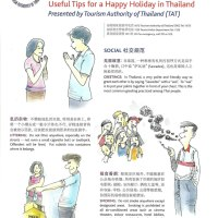 Useful Tips for a Happy Holiday in Thailand (by TAT)