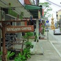 Nangnon Coffee in Chiang Rai