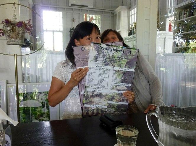 chivit-menu-hiding