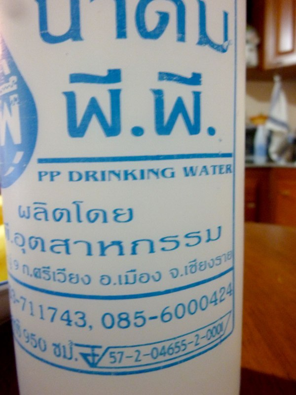 pp-water