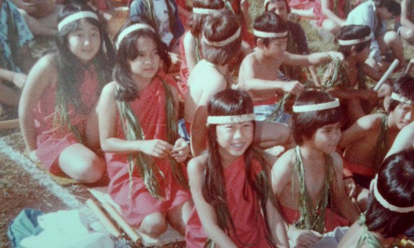 May Day @ Mililani Waena Elementary School, circa 1985