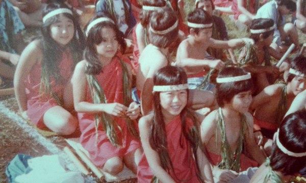 May Day @ Mililani Waena Elementary School, circa 1985