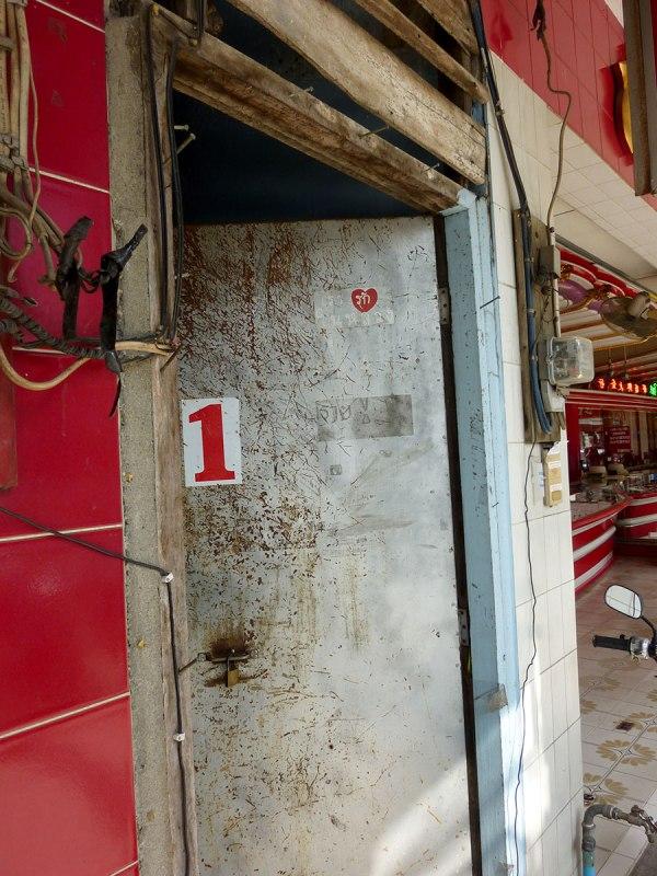 Door number one.  Where is door number two?