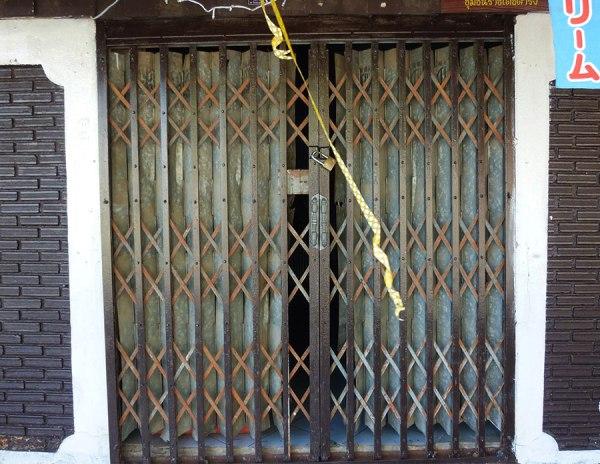 lock-and-ribbon