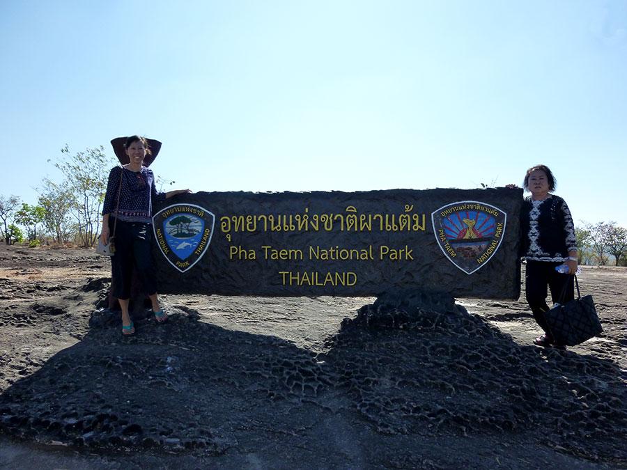 pha taem thailand