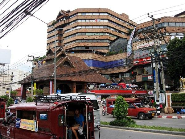 Kad Suan Kaew Chiang Mai, 2009