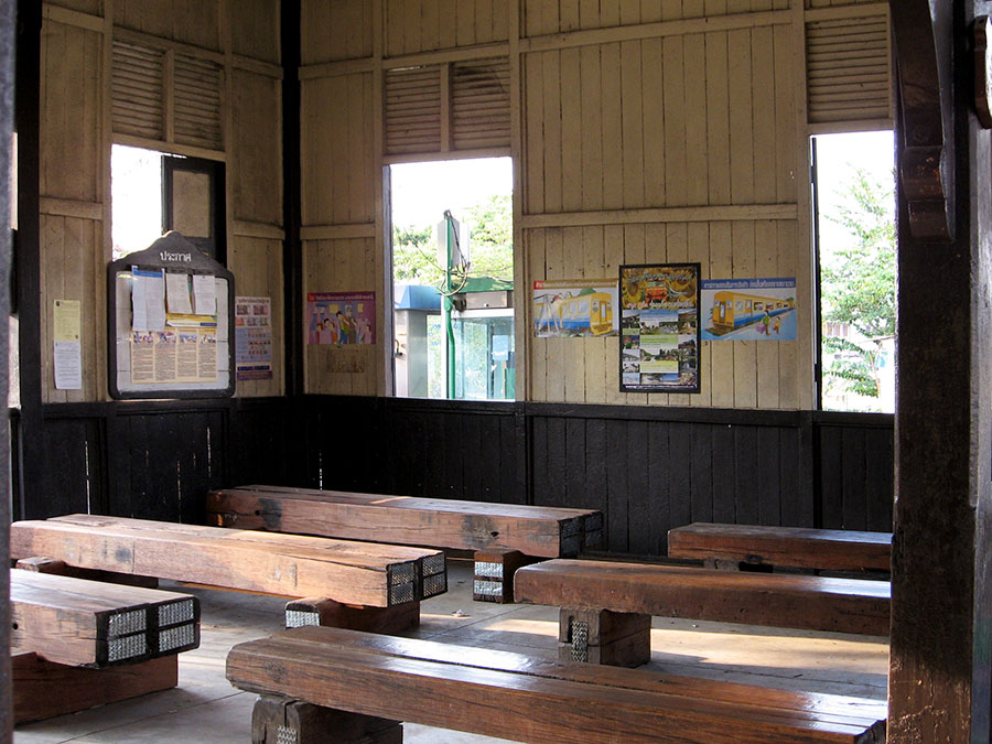 [Lamphun train station, 2007]