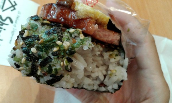 Spam musubi goodness.
