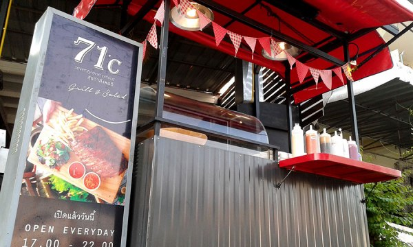 71-degrees-restaurant