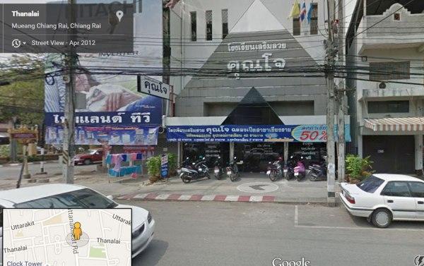 Free haircuts at Kuhn Joe's? [photo by Google Maps]