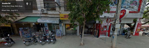Google maps screenshot. As you can see, the DSL is behind the tree and the old sign for Mekong Express is next to it.