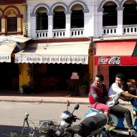 Further impressions + updates on life in Siem Reap
