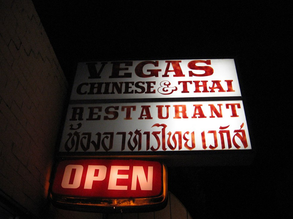 Las-Vegas-sign-2007
