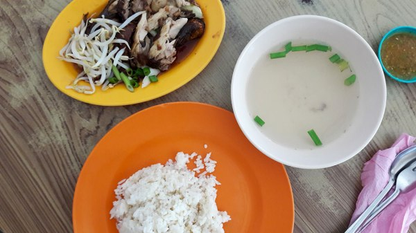chicken rice penang