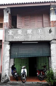 penang barber shop