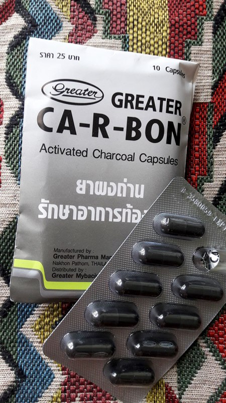activated charcoal capsules from thailand