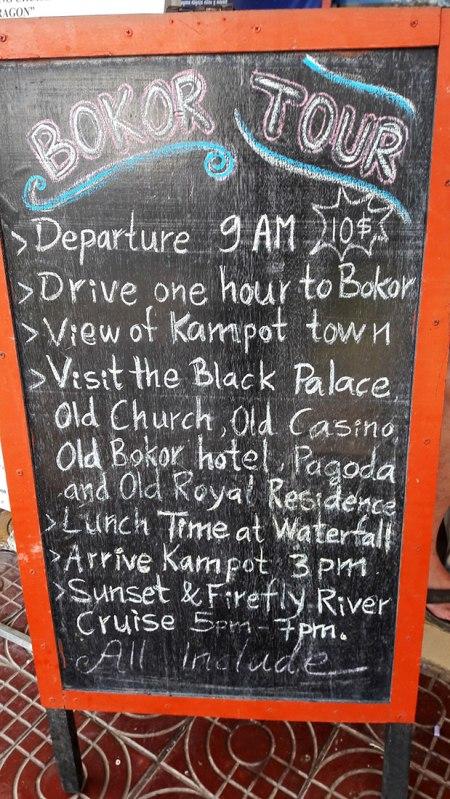 Bokor Tour sign, Kampot, Cambodia