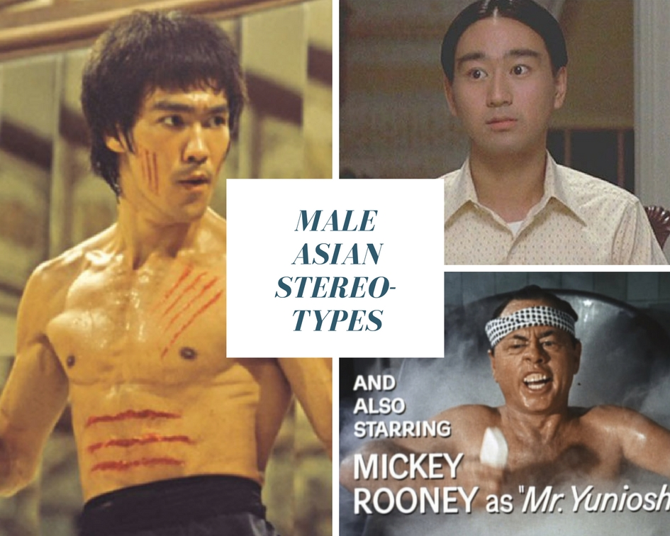 male asian stereotypes
