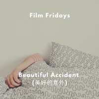 Film Fridays - Beautiful Accident (美好的意外)